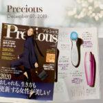 ファッション誌『Precious』にルミスパが掲載