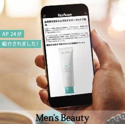 ニュースキン AP 24 【歯周ケア トゥースペースト】が人気男性誌『Men's Beauty』で紹介されました