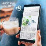 @cosmeブログがニュースキン【ageLOC トゥルー フェイス エッセンス プラス】を紹介