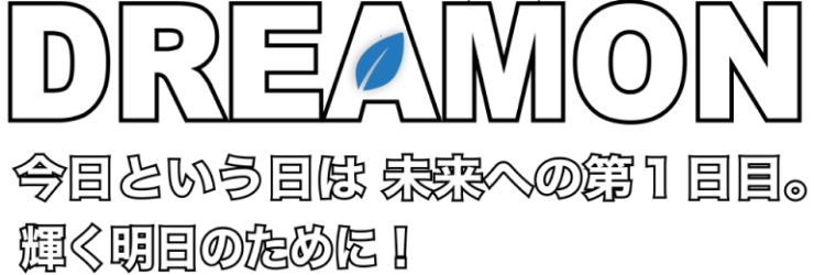 ニュースキンサプリメント【ライフパック】のお得情報