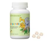 育ち盛りに必要なビタミン、ミネラルを中心に各種植物栄養素をバランス良く配合した子ども用ライフパック「ジャンガマルズ チューワブル」