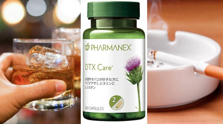 ニュースキンのサプリ「ディーティーエックス ケア®」は、古来、西欧で親しまれているマリアアザミ(シリマリン)をはじめ、ビタミンCやL-シスチンで、お酒やタバコが好きな人の健康をサポートします