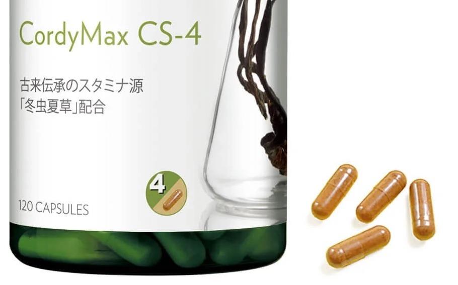 ニュースキンのサプリ成分「CS-4」は、古くから珍重されてきた先人の知恵、冬虫夏草を15年研究し、独自の発酵技術で標準化して生産しています