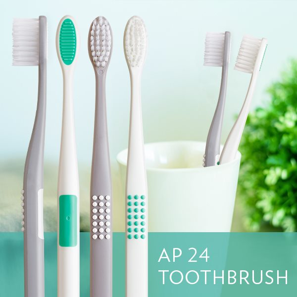 ニュースキンの新しい歯ブラシが発売開始