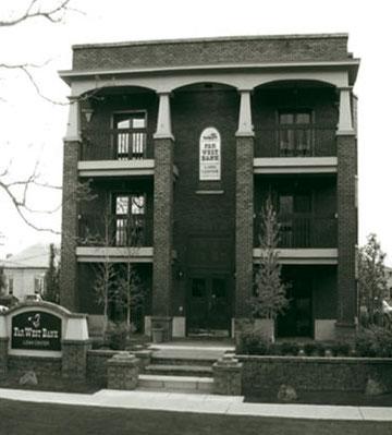1984年にユタ州プロボ市にて創業されたニュースキンの社屋