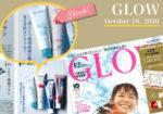 ニュー スキンAP 24【歯周ケア トゥースペースト】と歯ブラシが人気女性誌『GLOW(グロー)』で紹介
