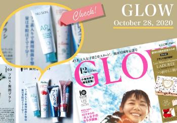ニュー スキンAP 24のトゥースペーストと歯ブラシがファッション誌『GLOW(グロー)』で紹介